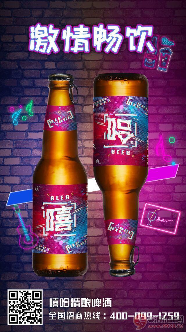 多款式夜场小支啤酒招商富阳地区