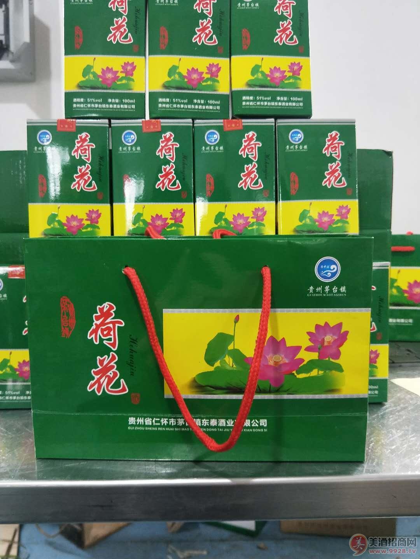 贵州茅台镇东泰荷花酒大量现货