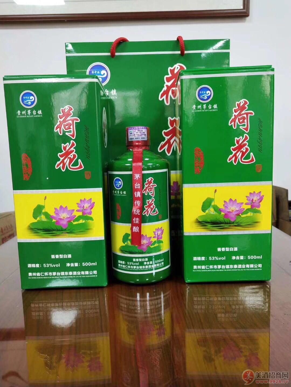 帝中海荷花酒大量现货,厂家直供