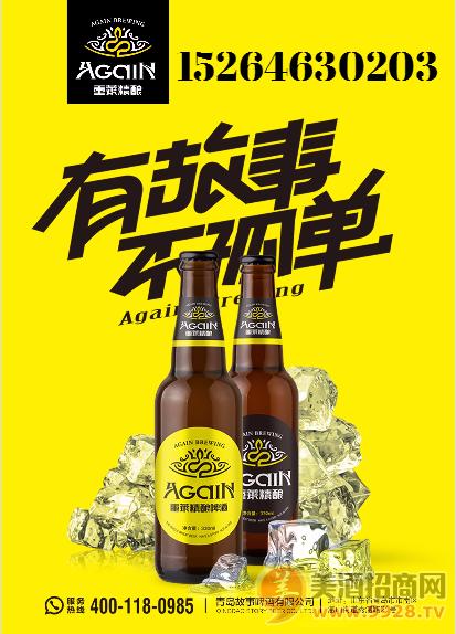 青岛故事啤酒代理需要多少钱