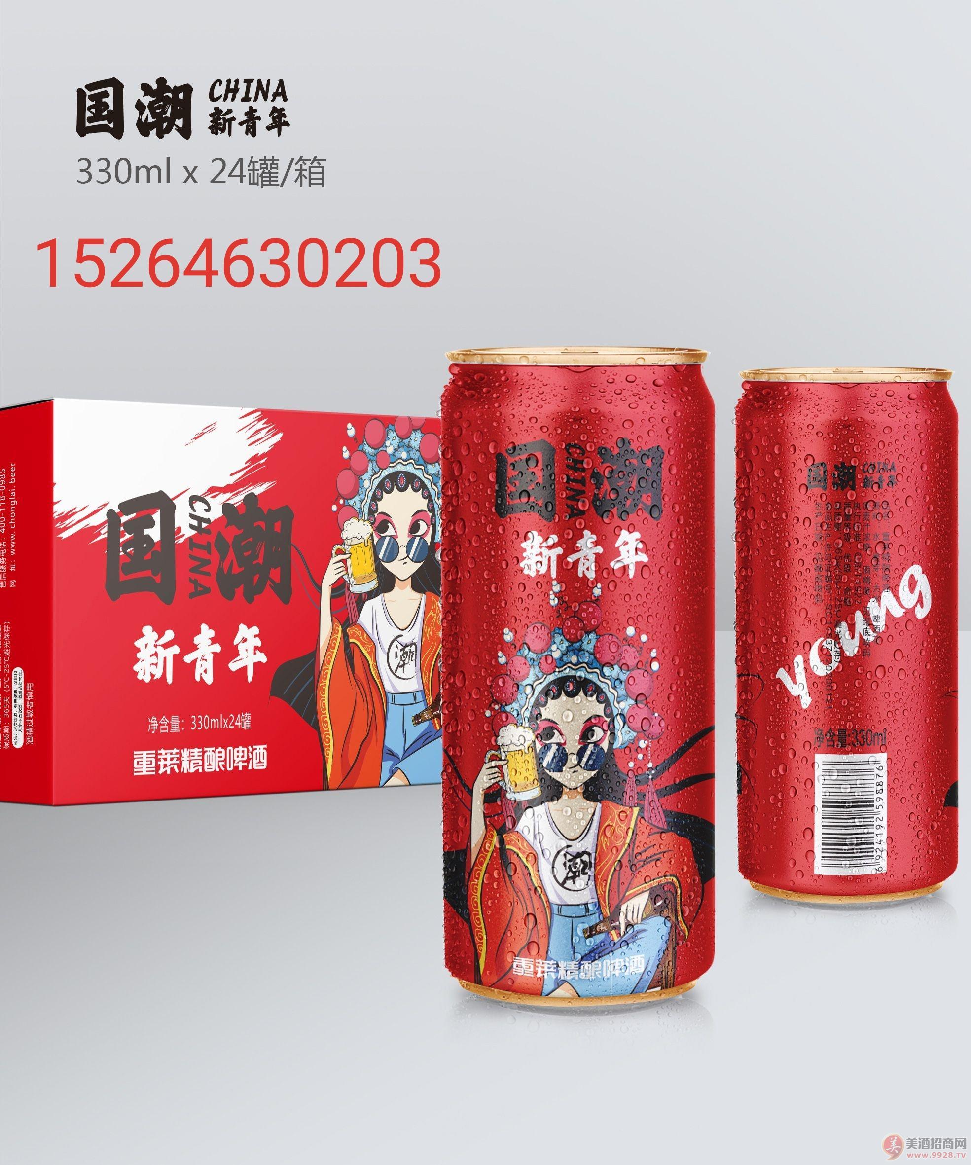 怎�哟�理青�u故事��潮新青年啤酒