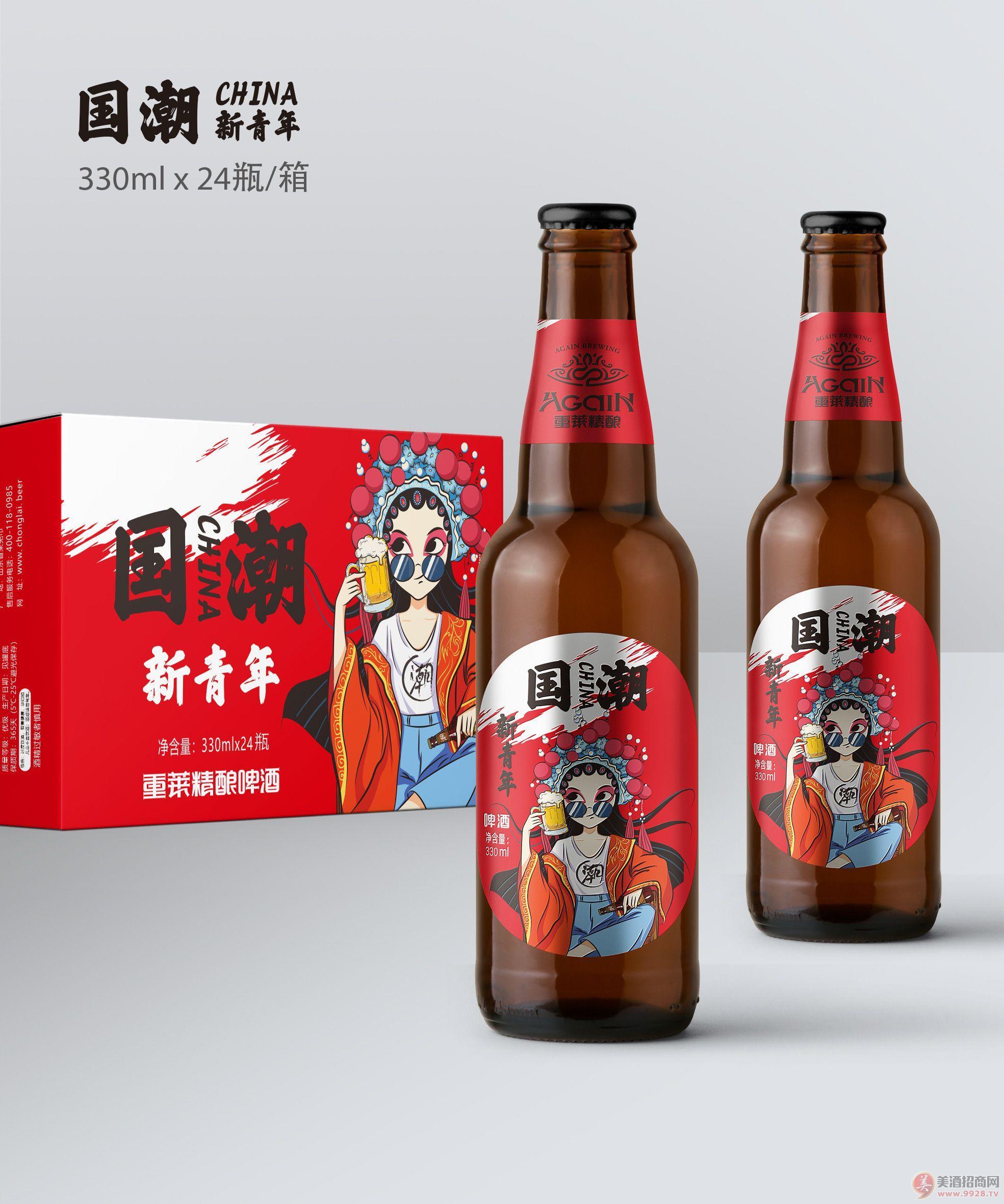 大量供应国潮新青年精酿啤酒