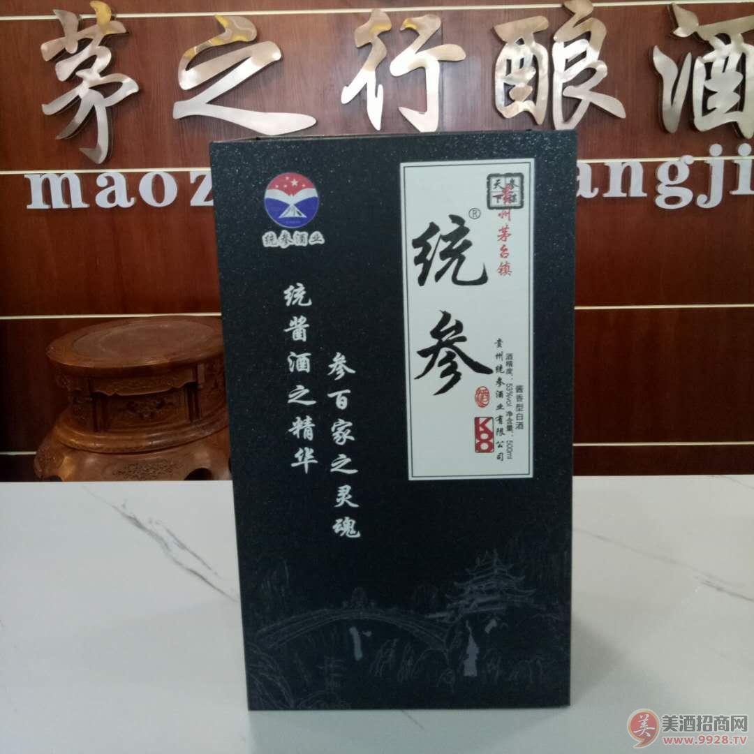 茅之行厂家直销批发各种酱香白酒