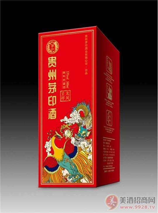 贵州茅印酒