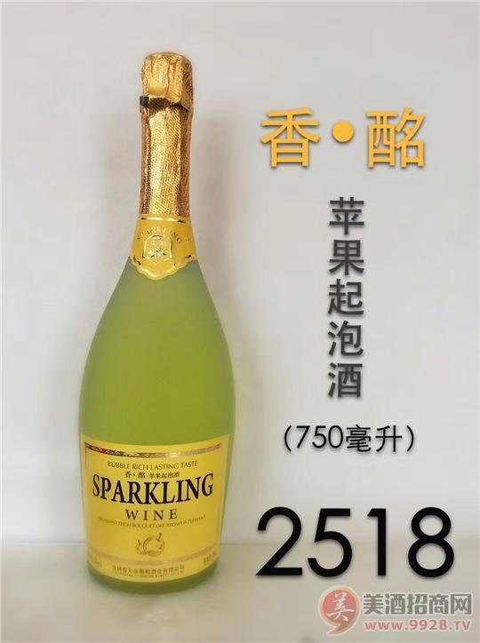 香酩汽泡酒 4度蓝莓 葡萄 草莓 苹果四种口味