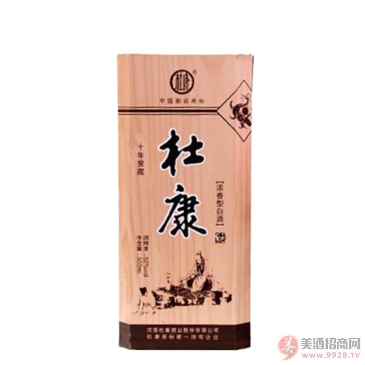 杜康窖藏10(木盒)52度浓香型白酒