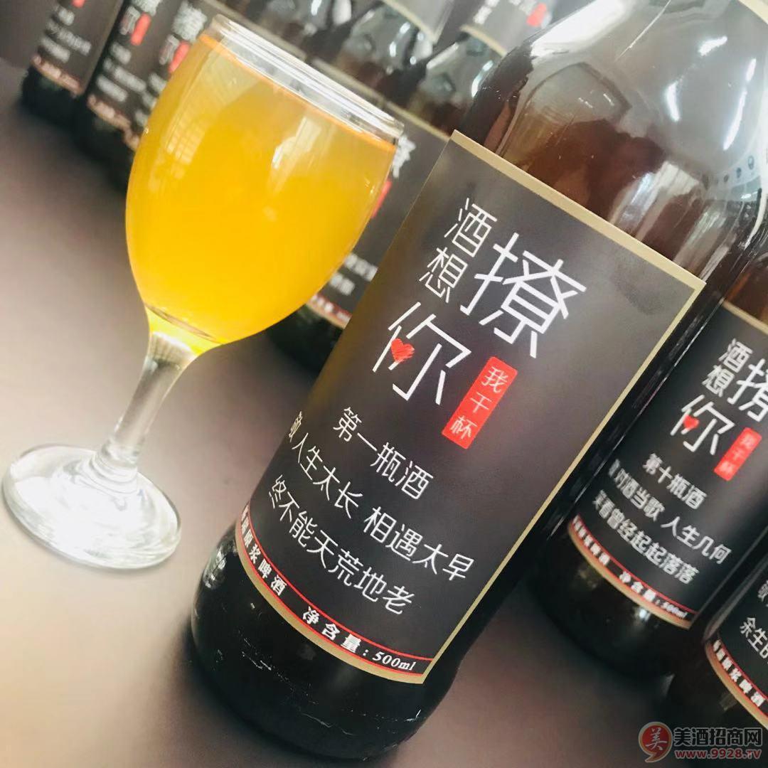 牡丹江畅瑞原浆啤酒有限公司
