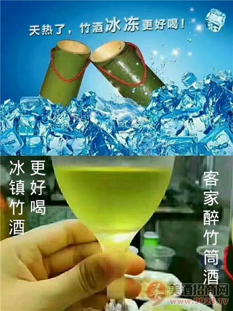 原生�B�B生活竹酒,好喝不上�^。�ふ叶�酒的你!