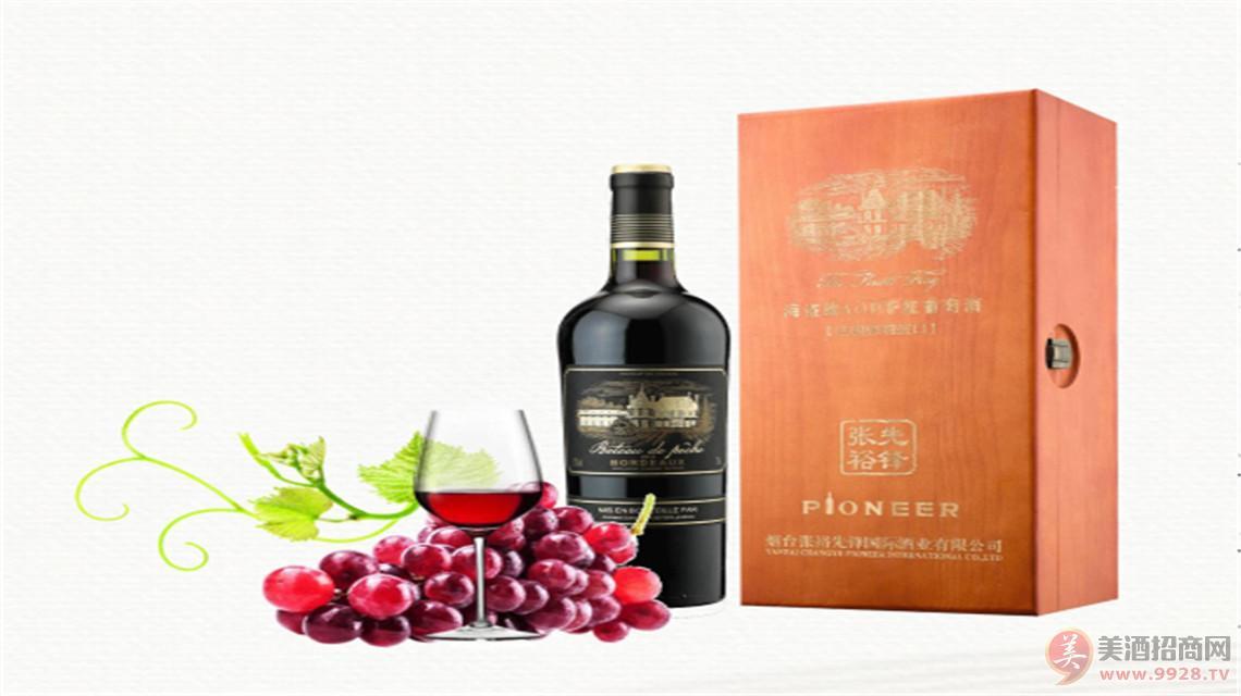 张裕干红葡萄酒代理