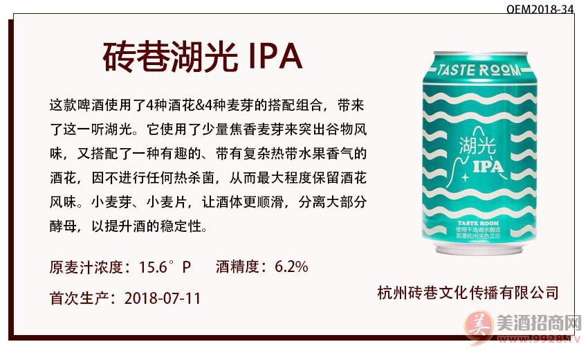 精酿啤酒代工、贴牌,个性定制