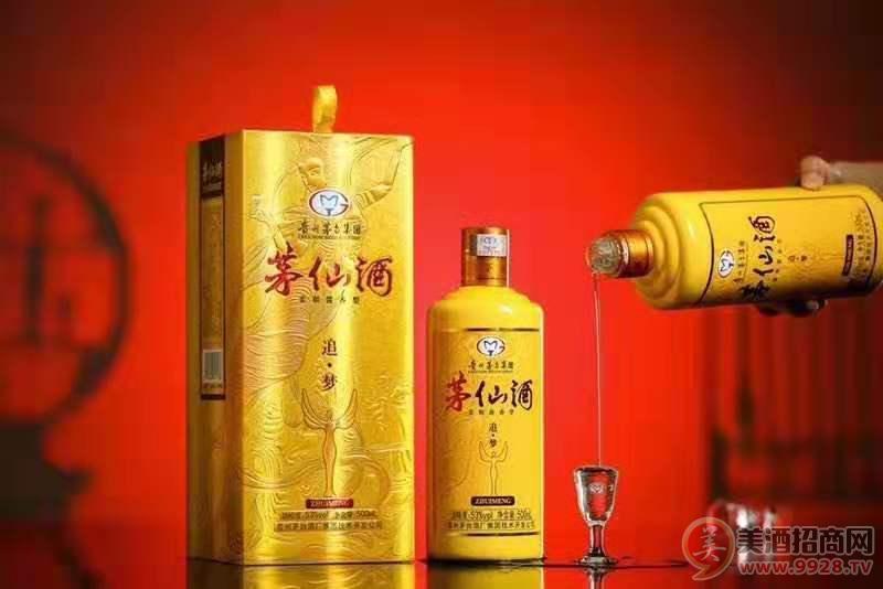 茅仙酒(追�簦�