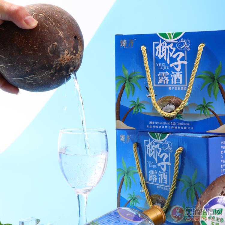 椰子酒厂家代理价格