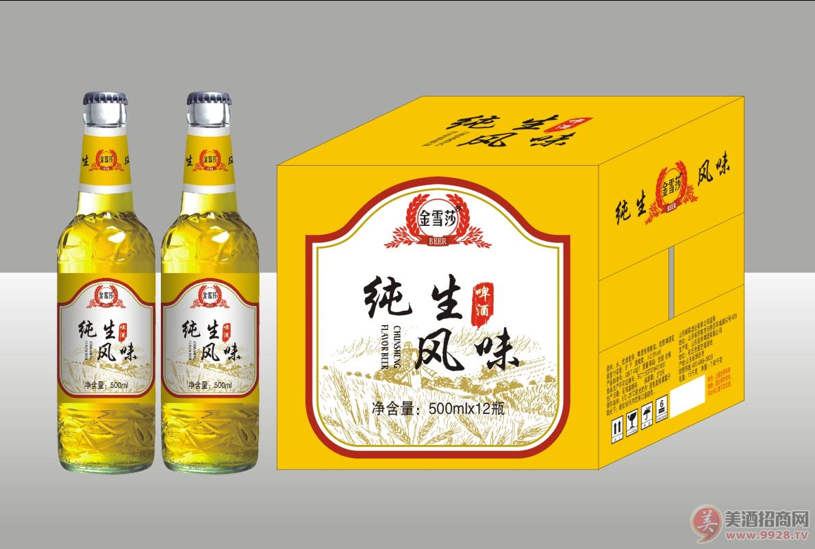 500ml大瓶酒店纯生啤酒供货
