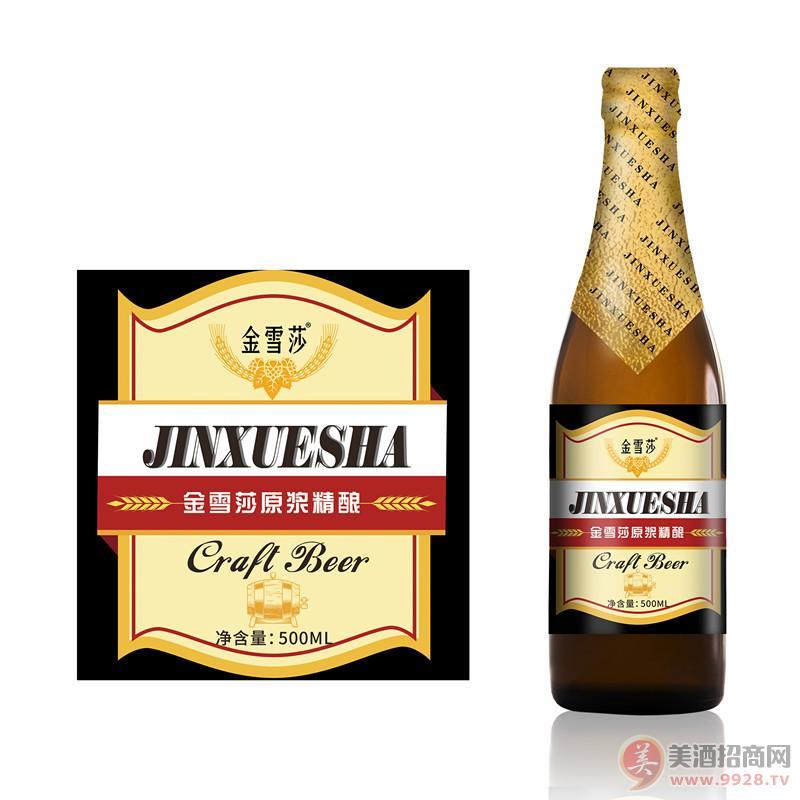 啤酒生�a加工VIP啤酒品牌定制