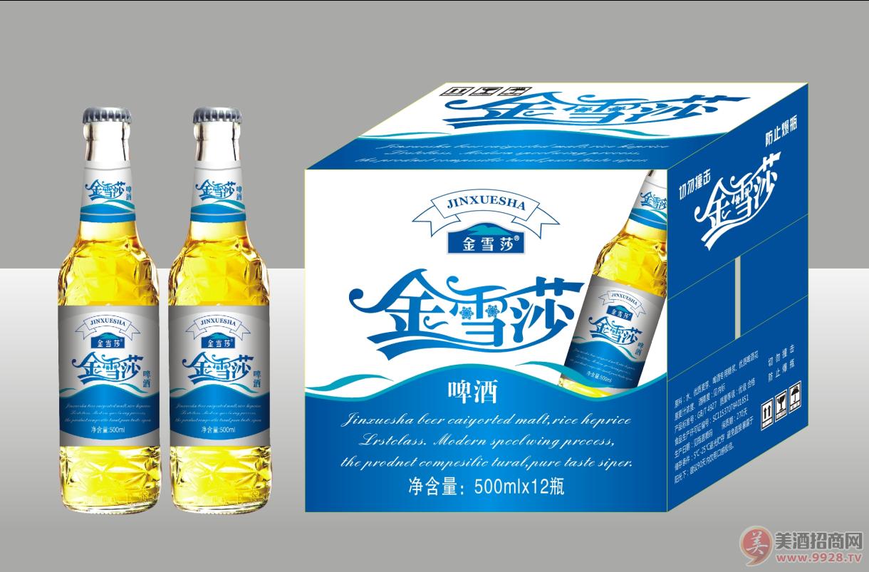 啤酒招商,12瓶装啤酒代理加盟