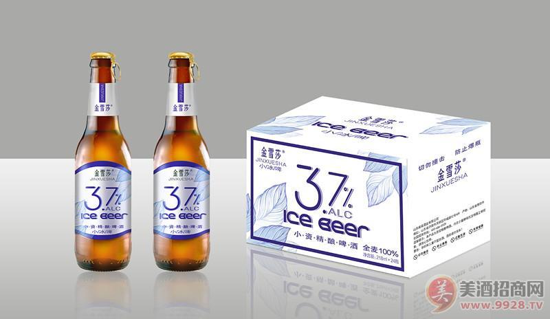 酒吧小支啤酒/夜场精酿啤酒招商