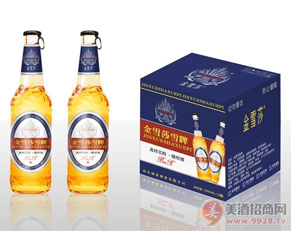 低�r流通啤酒批�l 啤酒�S供�