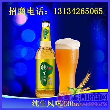 青岛青轩系列啤酒平安彩票权威平台/大瓶啤酒批发代理/湖北/咸宁