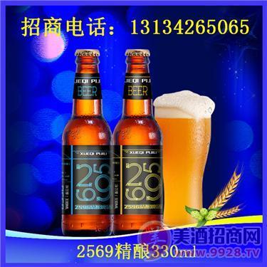 易拉罐啤酒招商/新品细高罐啤酒招商/辽宁/本溪