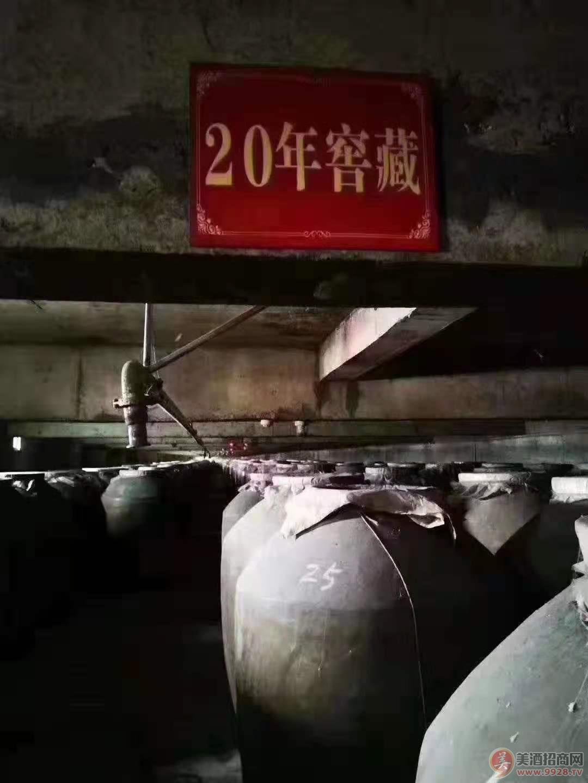�F州正宗坤沙窖藏老酒500ml