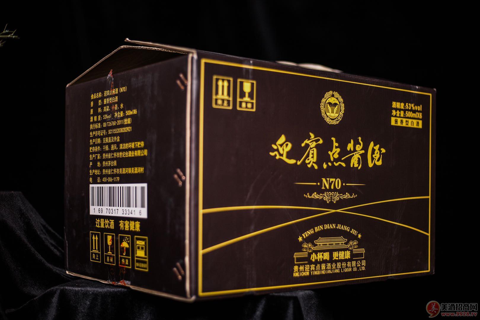 茅�_�F州迎�e�c�u酒N70