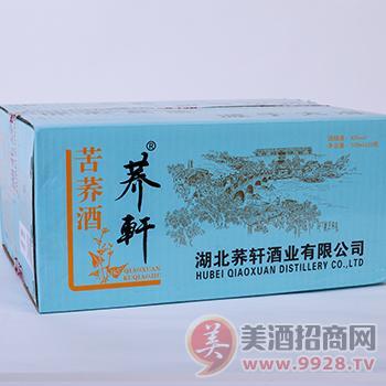 荞轩苦荞酒黑荞100ml