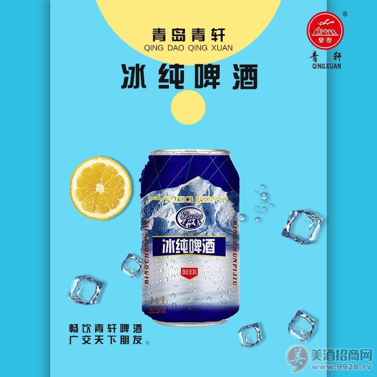 易拉罐啤酒批发价格代理