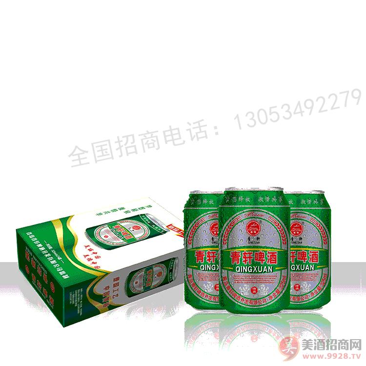 易拉罐啤酒厂家供货/酒吧啤酒招