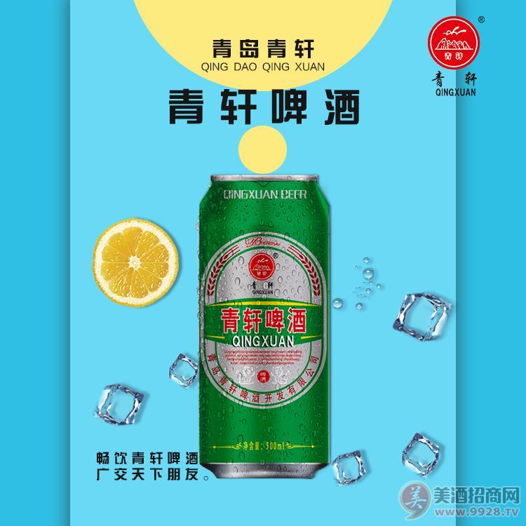 易拉罐啤酒招商/500毫升礼盒