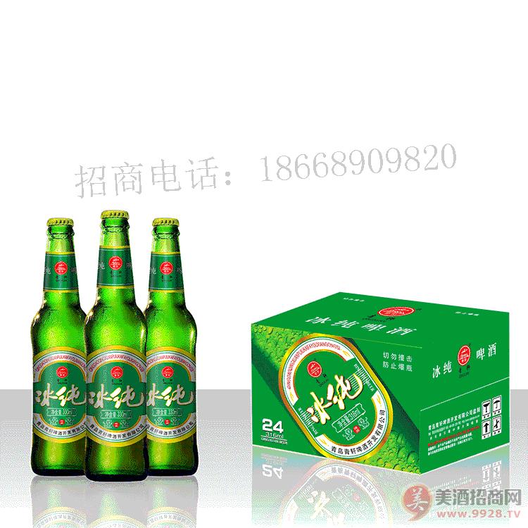 低�r小支啤酒招商/高�N量高利��