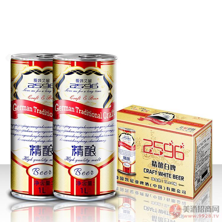 细高罐精酿啤酒招商,厂家供货