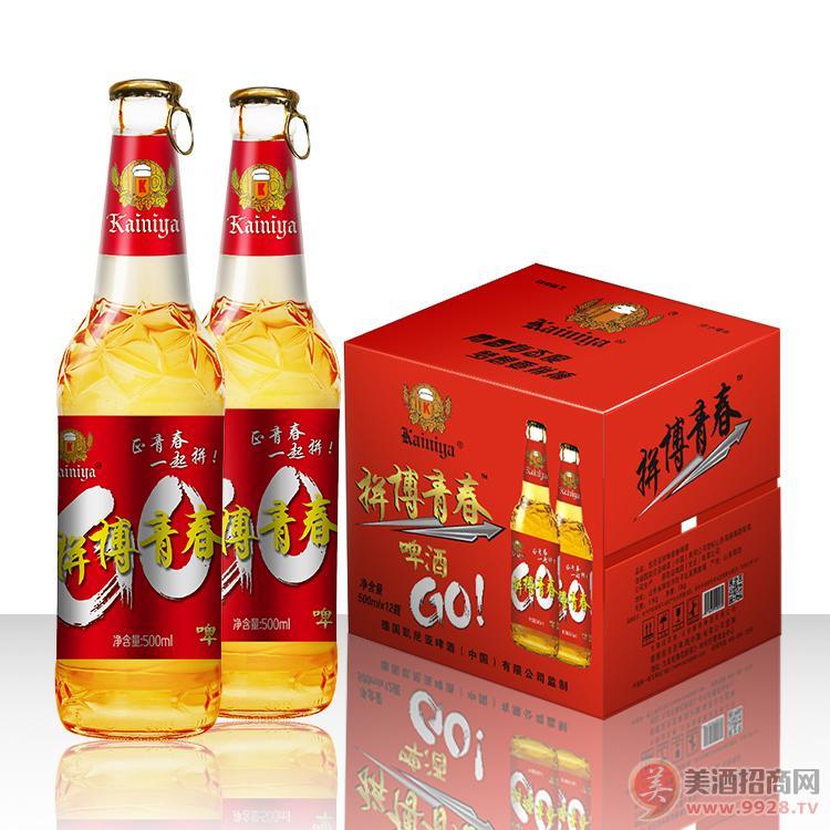 商超流通啤酒供货、高端大瓶啤酒