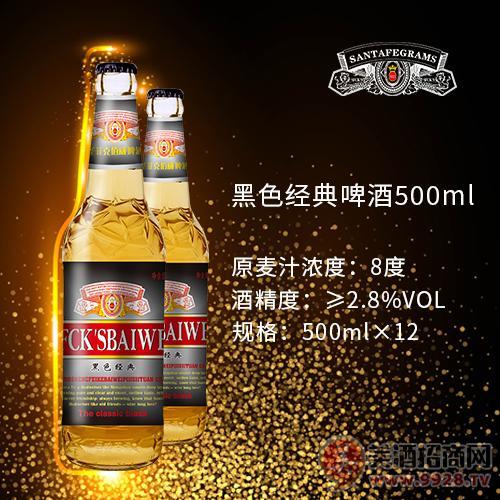 供应上海地区夜店用酒,厂家批发