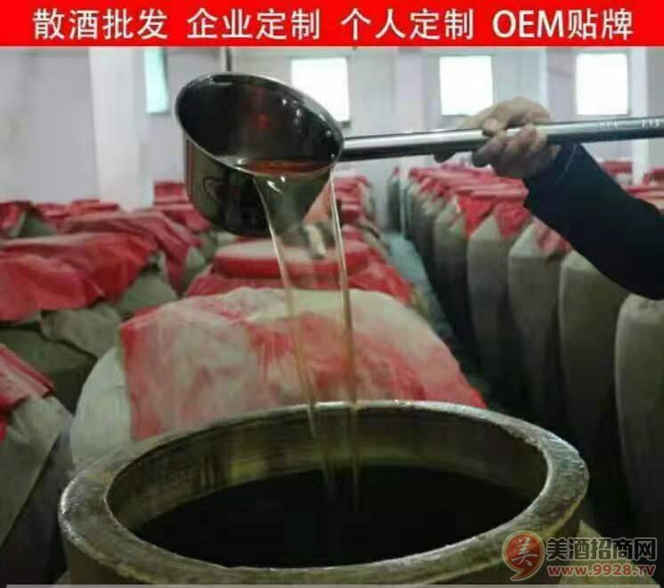 贵州茅台怀庄酒厂散酒批发