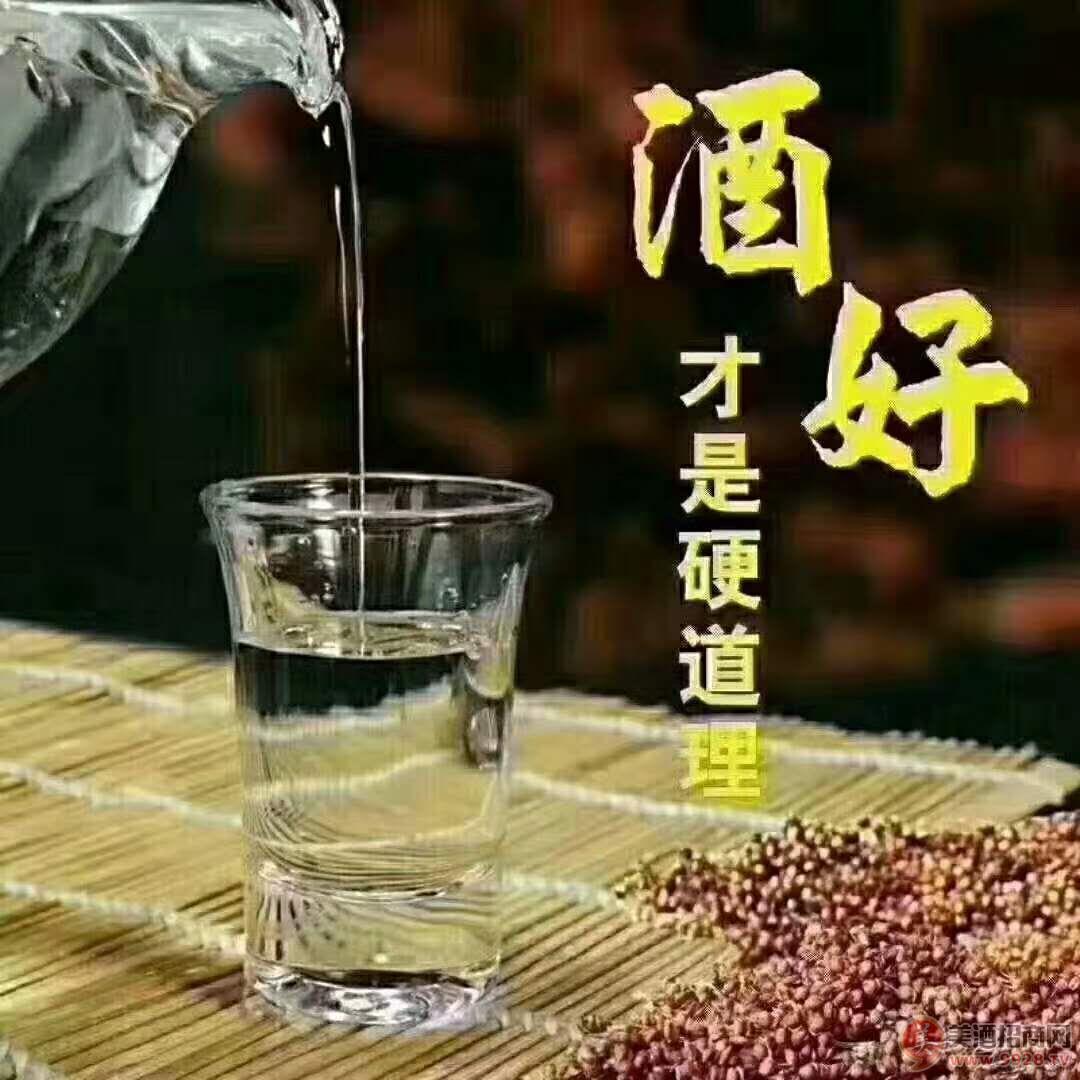 贵州茅台镇怀庄酒业招商贴牌代理
