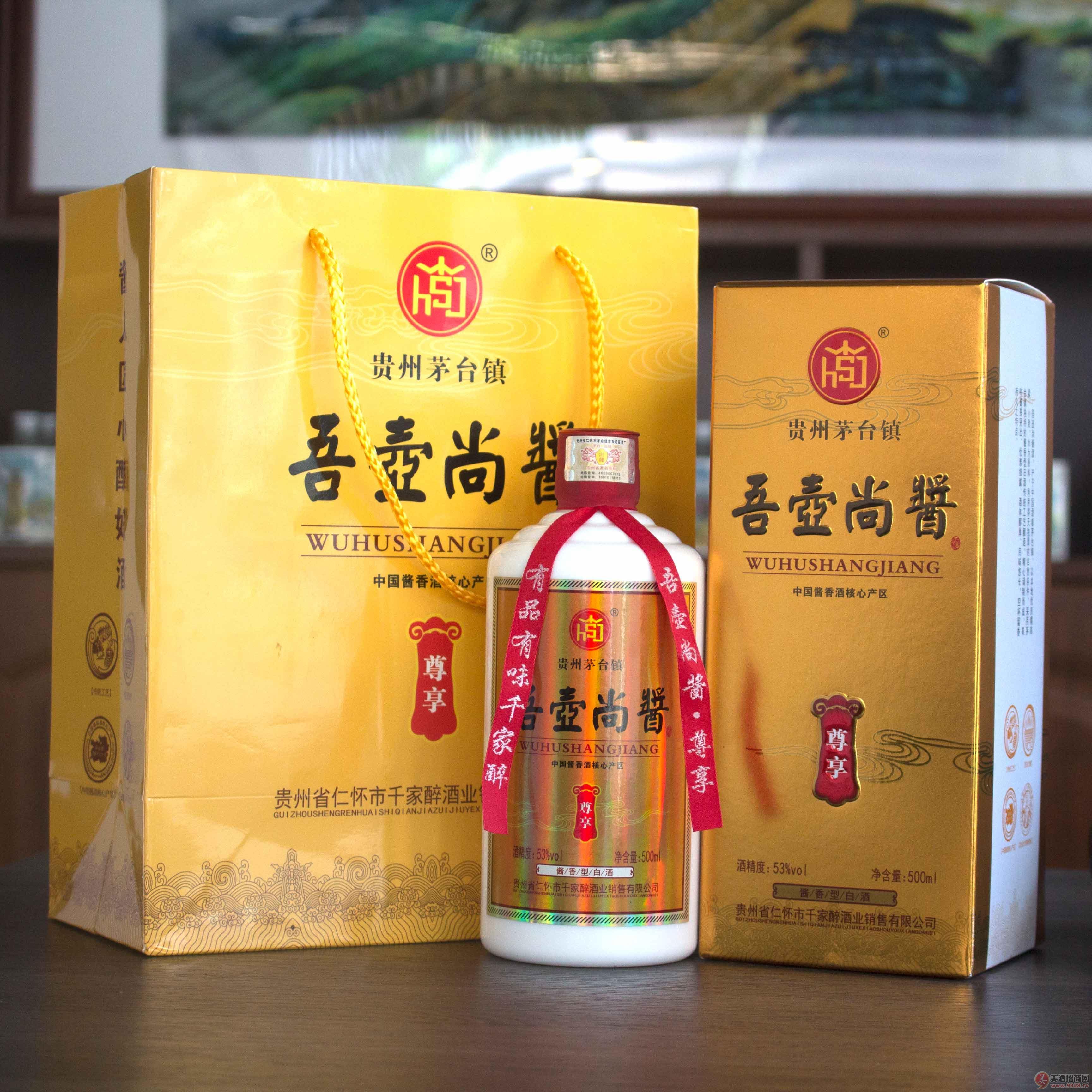 茅台镇酱香型53度纯粮酱香型坤