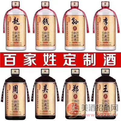 八益酒�I集�F�u香型53度白酒批�l招商OEM�N牌加工��性化定制�^域代理