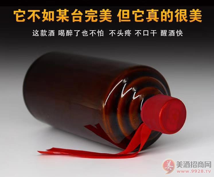 茅�_��亚f酒�S裸瓶