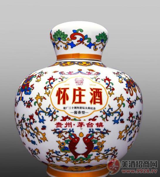 怀庄酒 酱香型白酒封坛53度