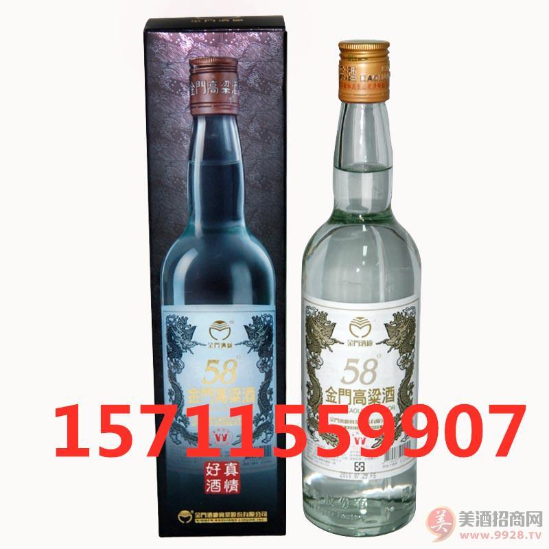 58度金门823纪念酒红盒扁瓶