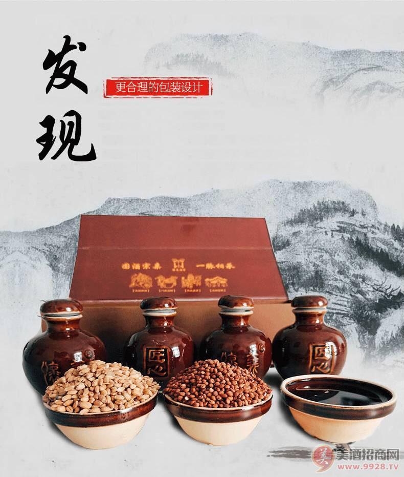 茅台镇酱香型白酒招商零售
