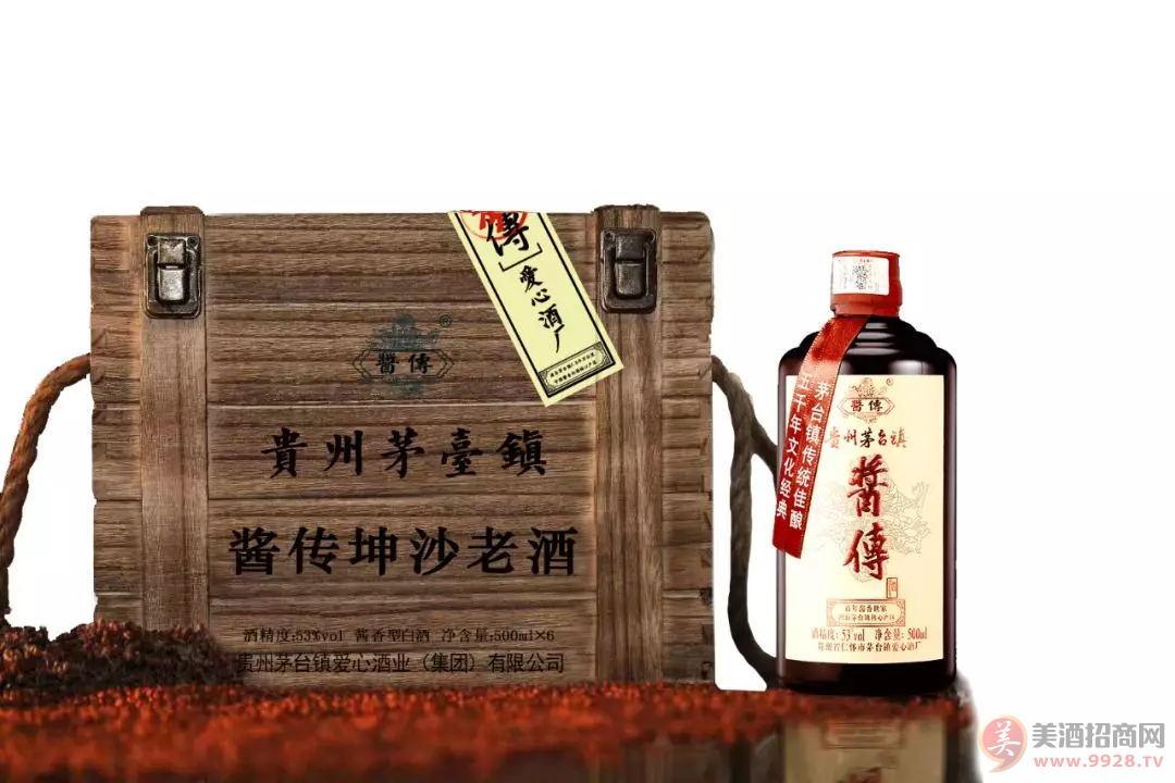 酱传酒十年酱香陈酿老酒