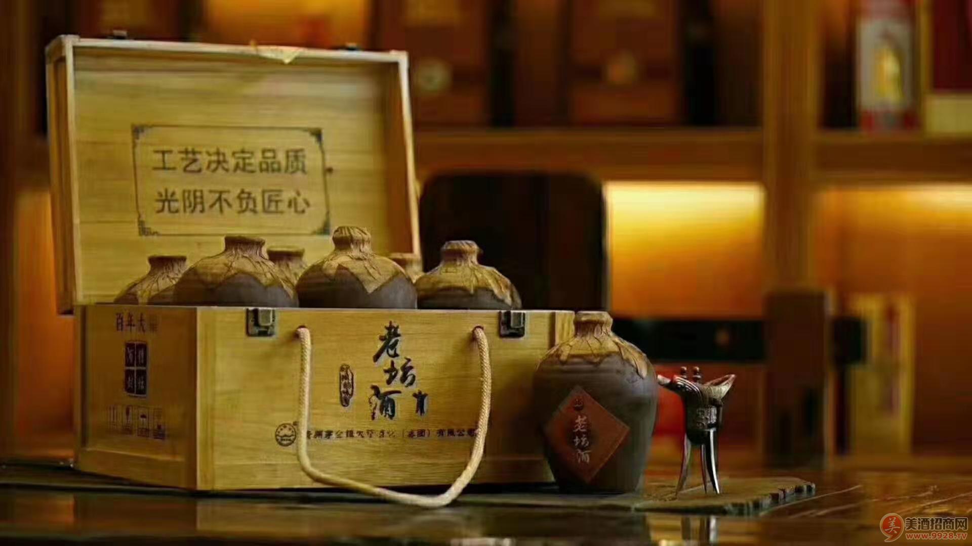 茅台老坛酒
