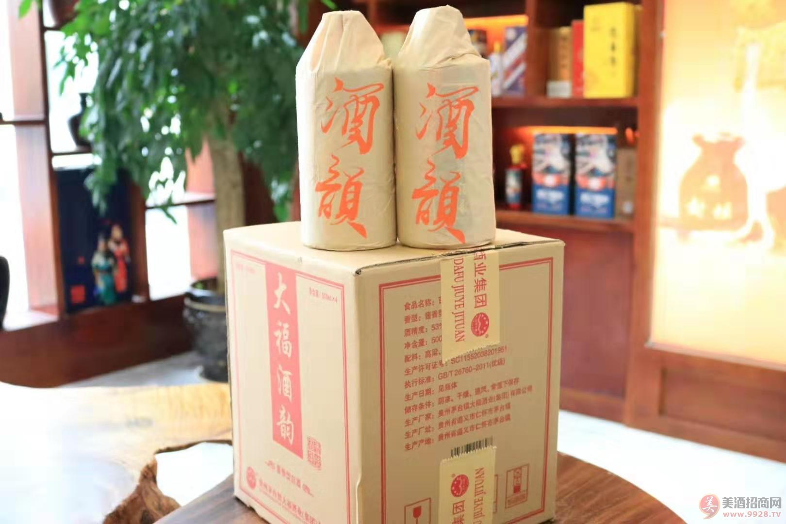 百年大福酒�