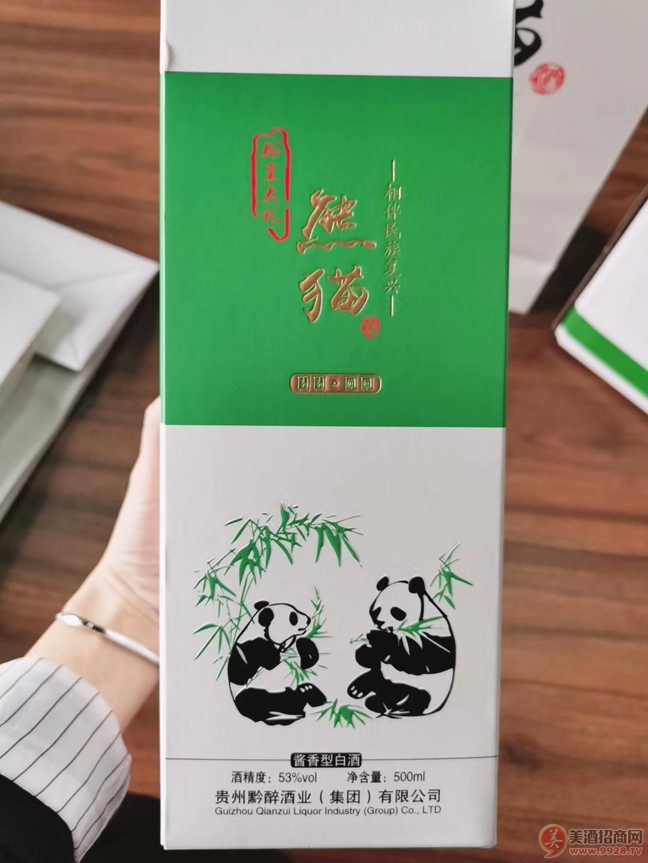 黔皇大�Y熊�酒,全��招商