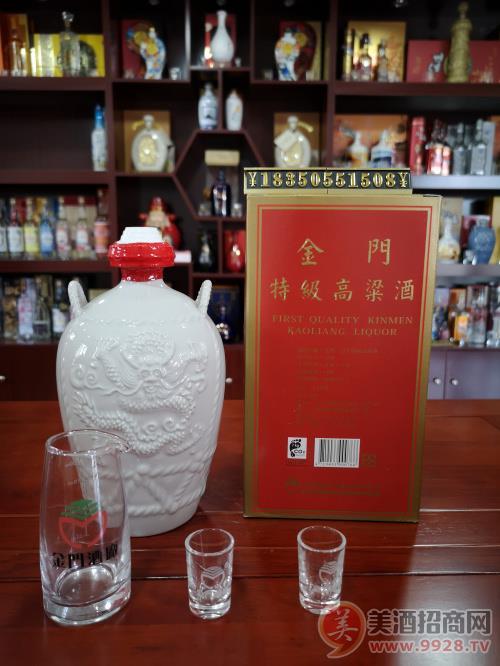 黑金龙46度金门高粱酒