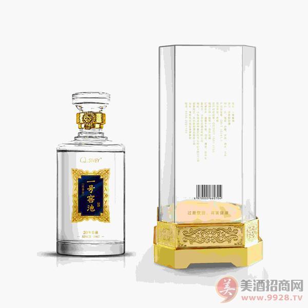 春节特惠 一号窖池52度白酒