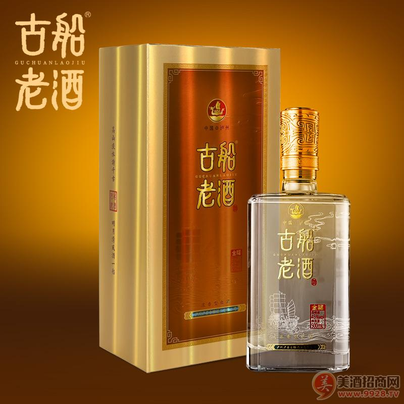 古船老酒金福45度�庀阈图��Z白