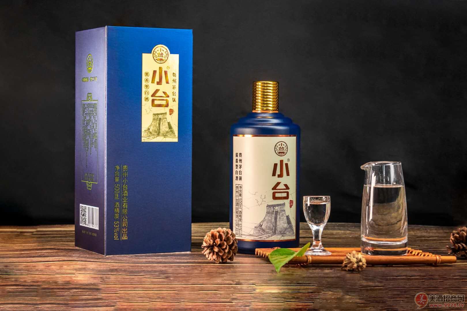 贵州小台酒业有限公司