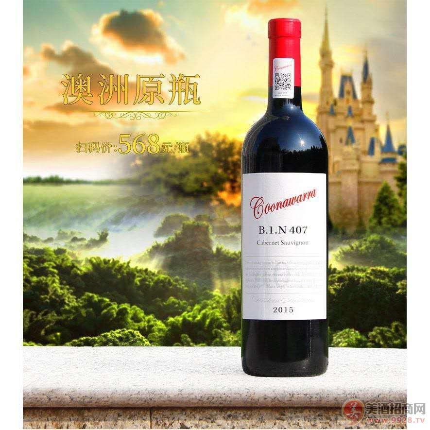 �L城葡萄酒君����_�酒古�春澳
